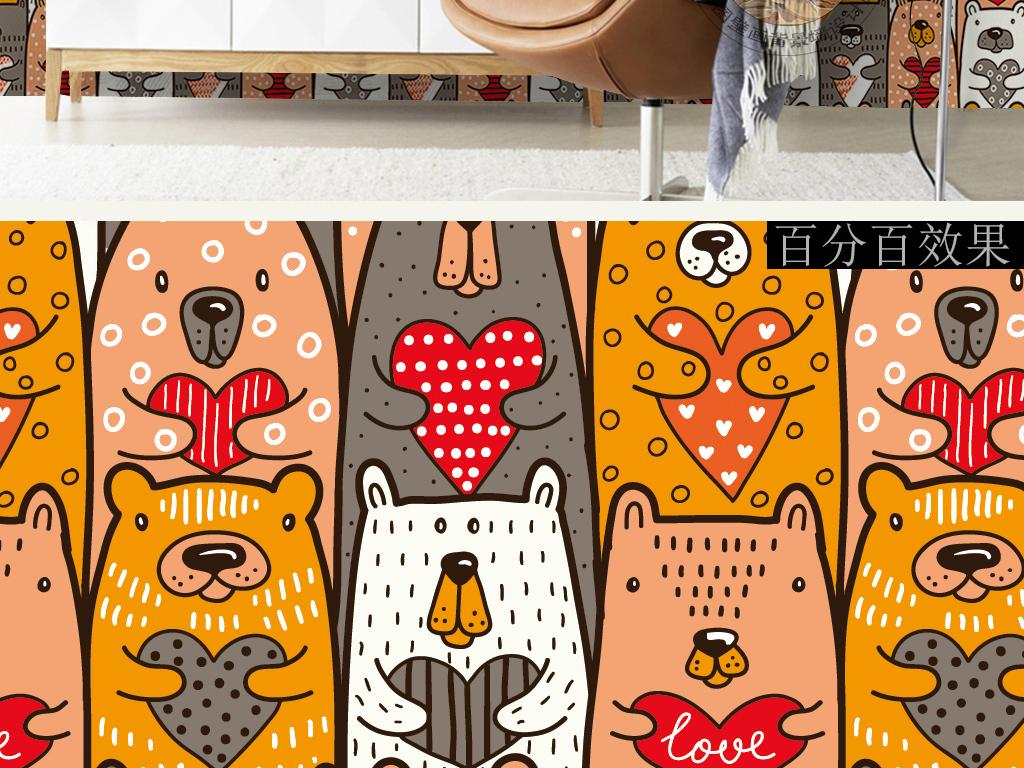 玩具熊心形玩偶布娃娃手绘可爱儿童房背景墙