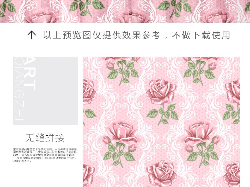 欧式花朵矢量无缝墙纸