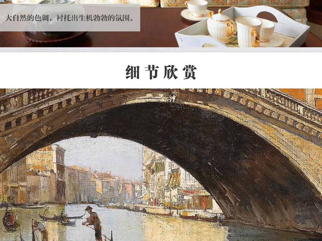 欧式桥素描绘画
