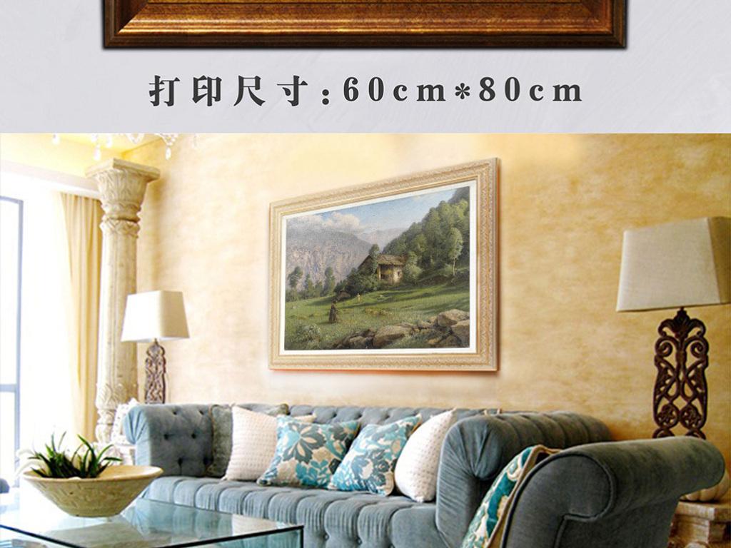 世界名画蓝天白云绿草地树林小房子风景油画