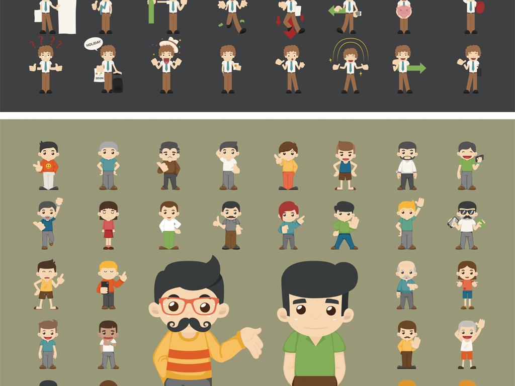 个性的卡通人物矢量图片