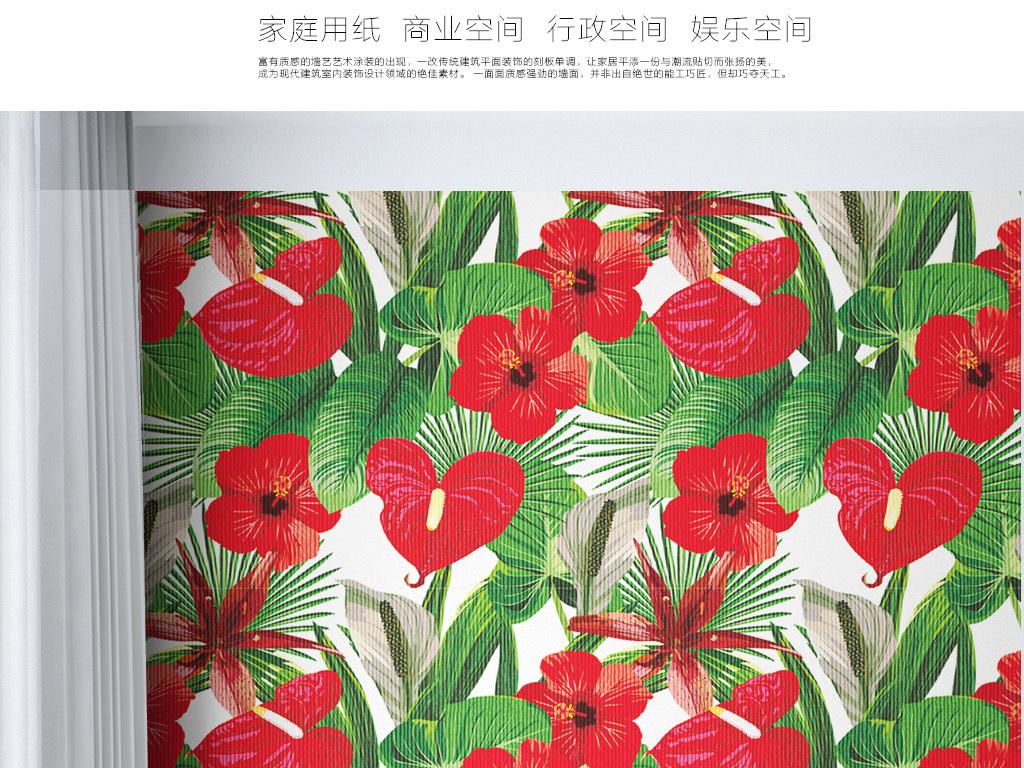 大红花朵矢量无缝墙纸
