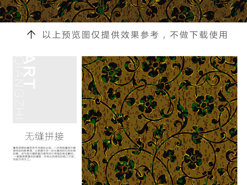 我图网提供精品流行金色花纹欧式墙纸素材