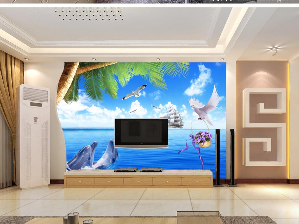 地中海风景图片设计素材_高清psd模板下载(126.72mb)图片
