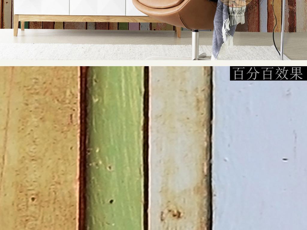 欧式复古做旧木板纹理条纹油漆彩绘背景墙