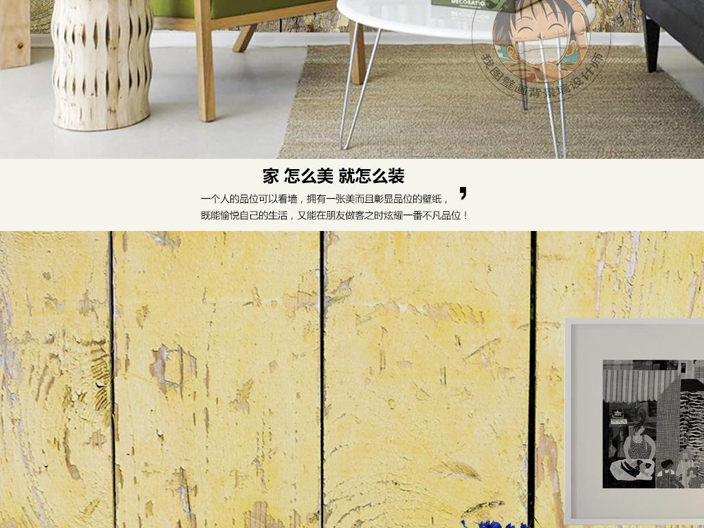 欧式复古怀旧油漆脱落木板做旧纹理背景墙