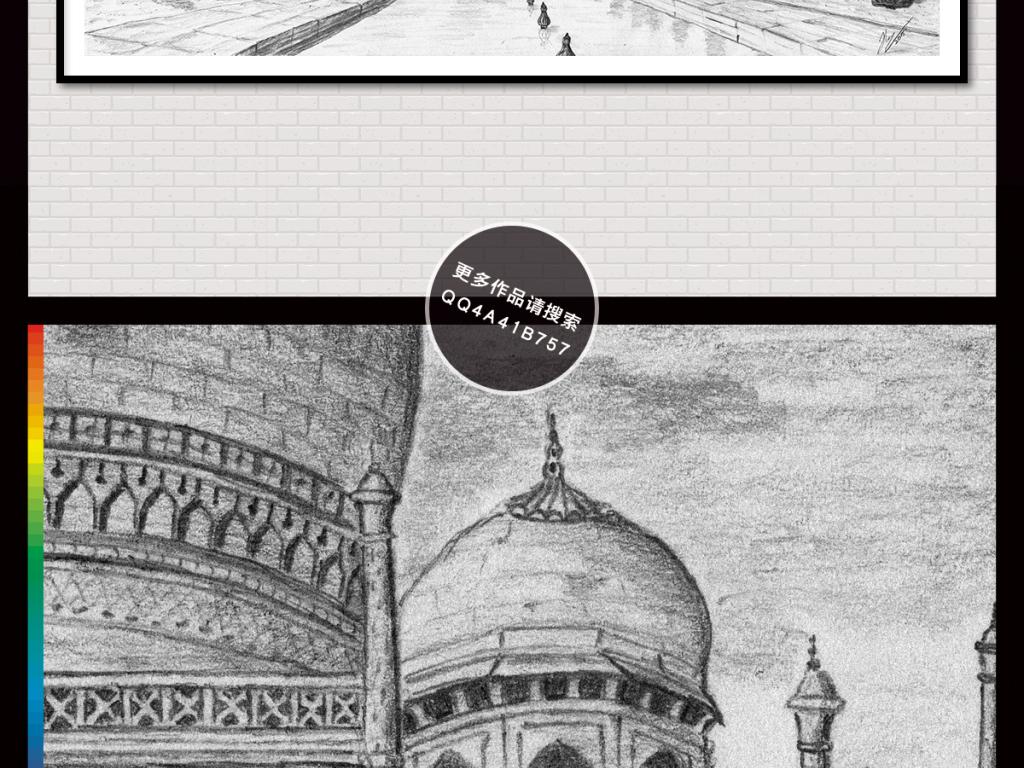 黑白手绘素描泰姬陵素描插画