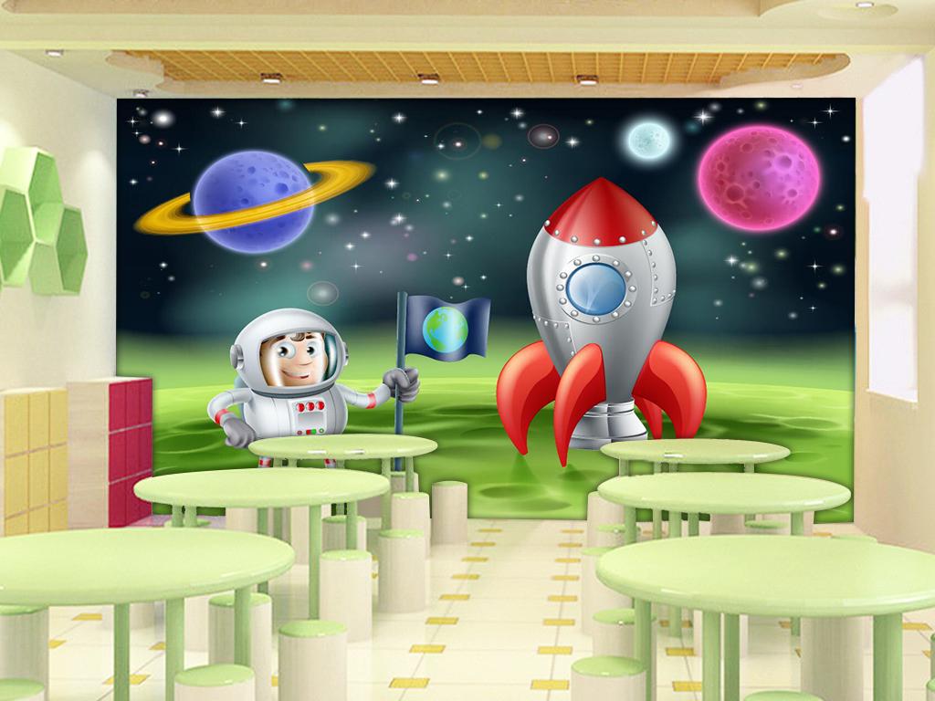 背景墙|装饰画 电视背景墙 手绘电视背景墙 > 矢量卡通星球系列背景墙
