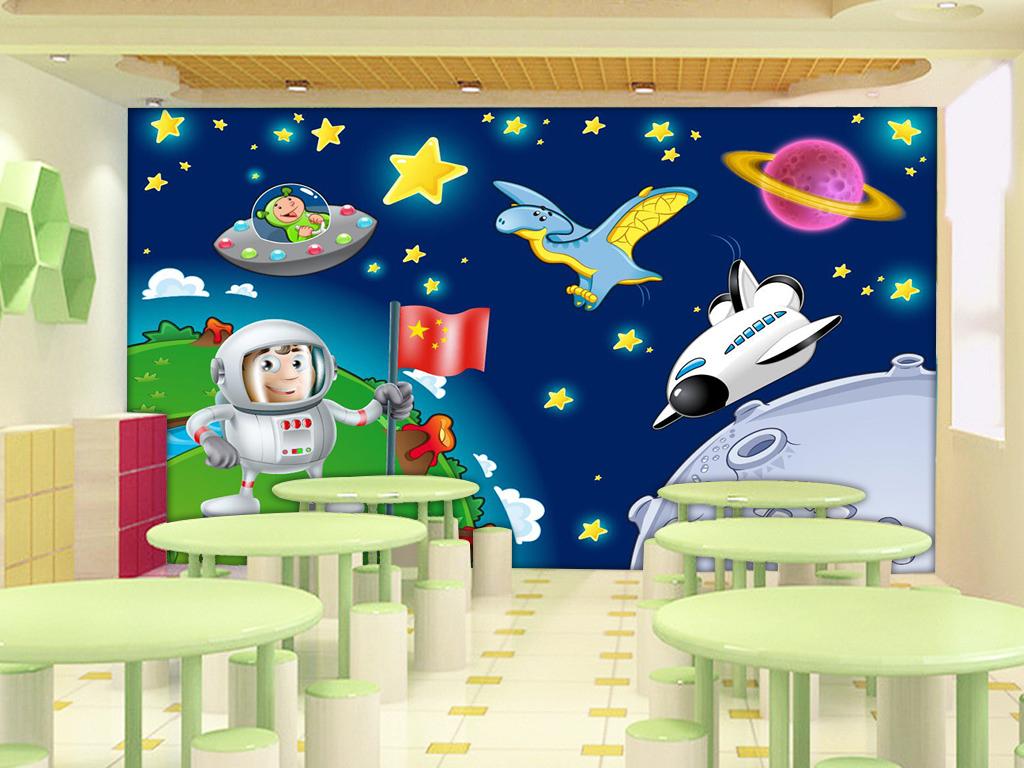 背景墙|装饰画 电视背景墙 手绘电视背景墙 > 超清卡通太空漫步系列