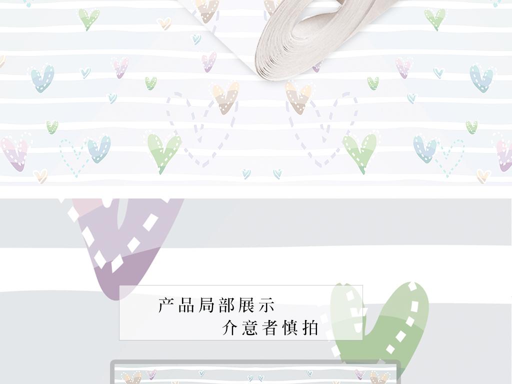 现代简约素雅手绘桃心清爽室内壁纸墙纸