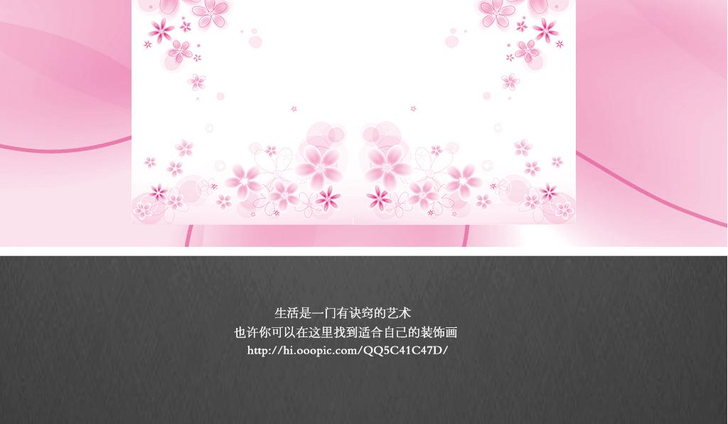 简约清新手绘粉色花朵室内壁纸墙纸