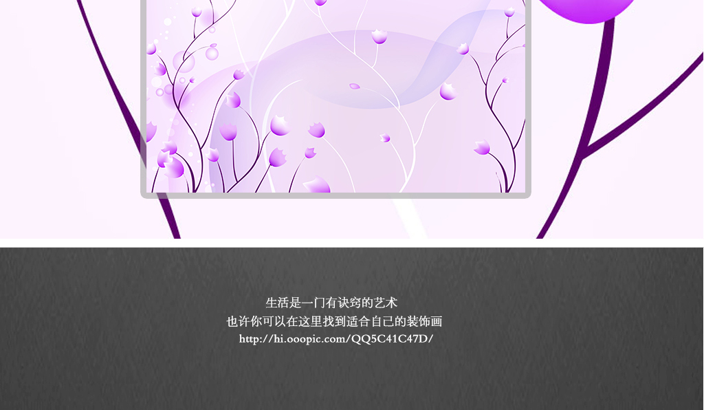 梦幻清新可爱手绘紫色花朵室内壁纸墙纸