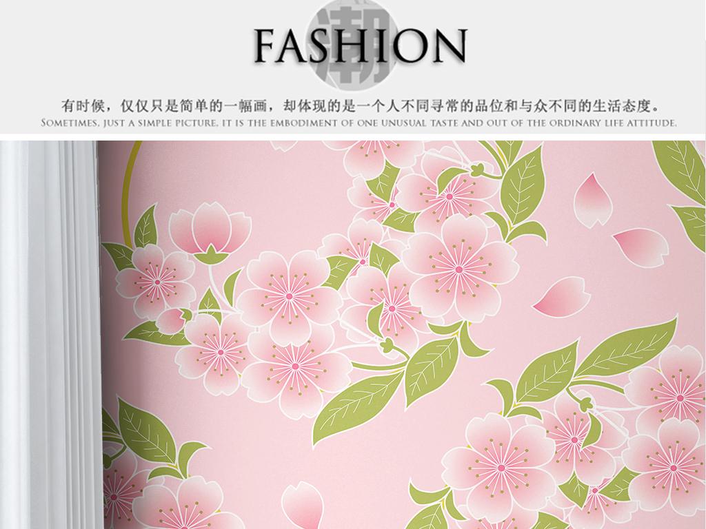 粉红可爱手绘桃花盛开室内壁纸墙纸
