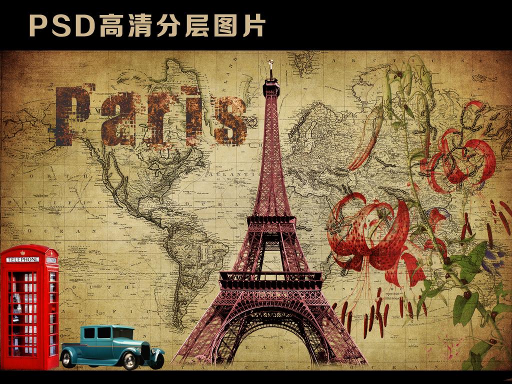 世界图图怀旧古典巴黎铁塔工装背景墙