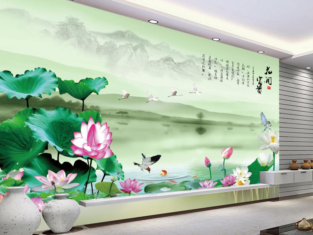 背景墙|装饰画 电视背景墙 中式电视背景墙 > 荷花花鸟花开富贵中式图片