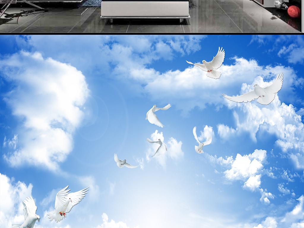 蓝天白云天空飞翔的鸽子吊顶棚顶背景墙壁画