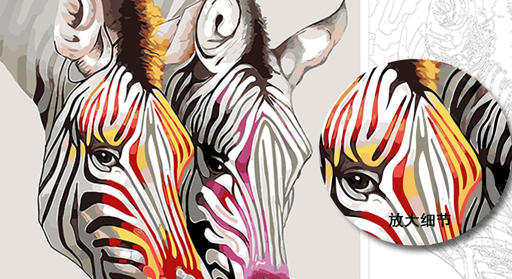 动物diy数字油画线稿图设计稿矢量图斑马