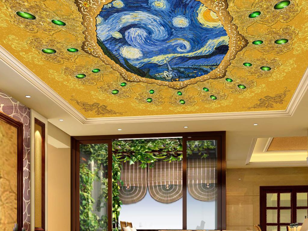 背景墙 吊顶 天顶壁画 欧式吊顶 > 精美欧式花纹梵高经典油画大厅客厅图片