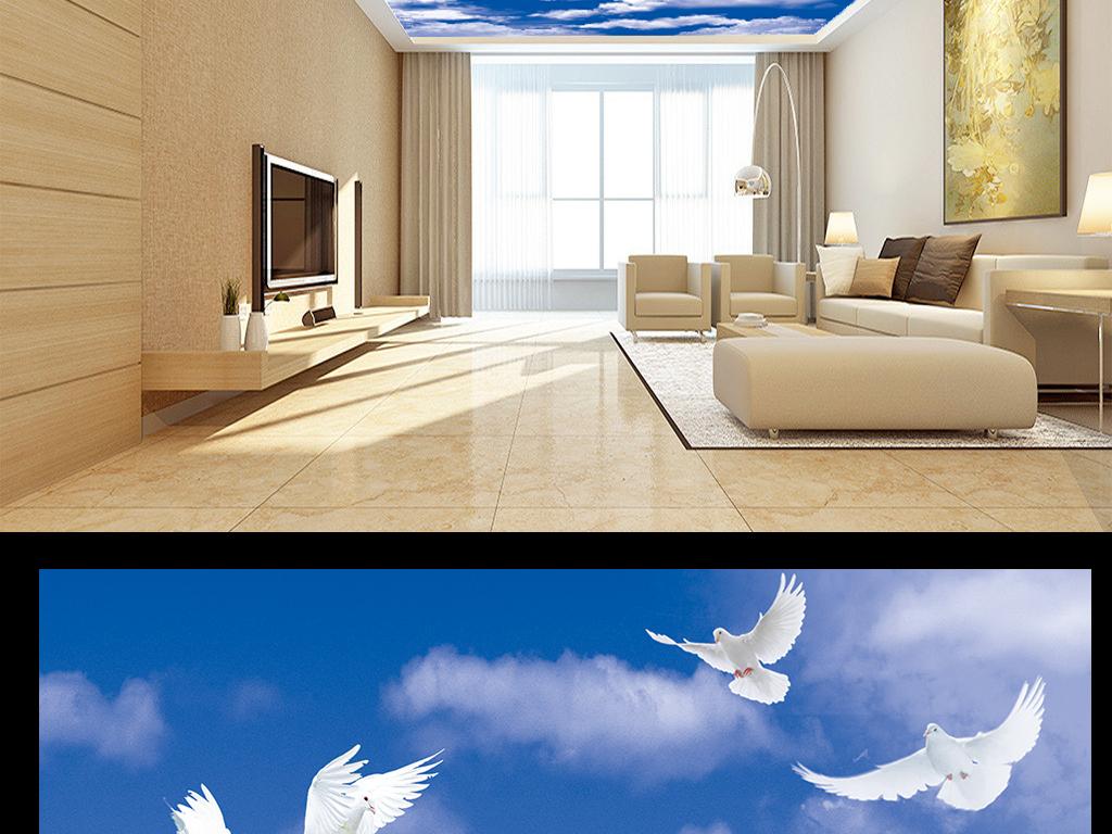 我图网提供精品流行简约蓝天白云天空飞翔的鸽子吊顶