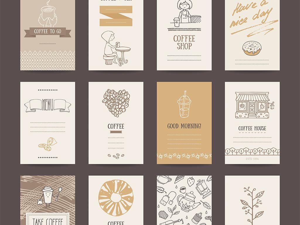 手绘文艺西餐厅咖啡店餐饮卡片海报背景合集素材下载