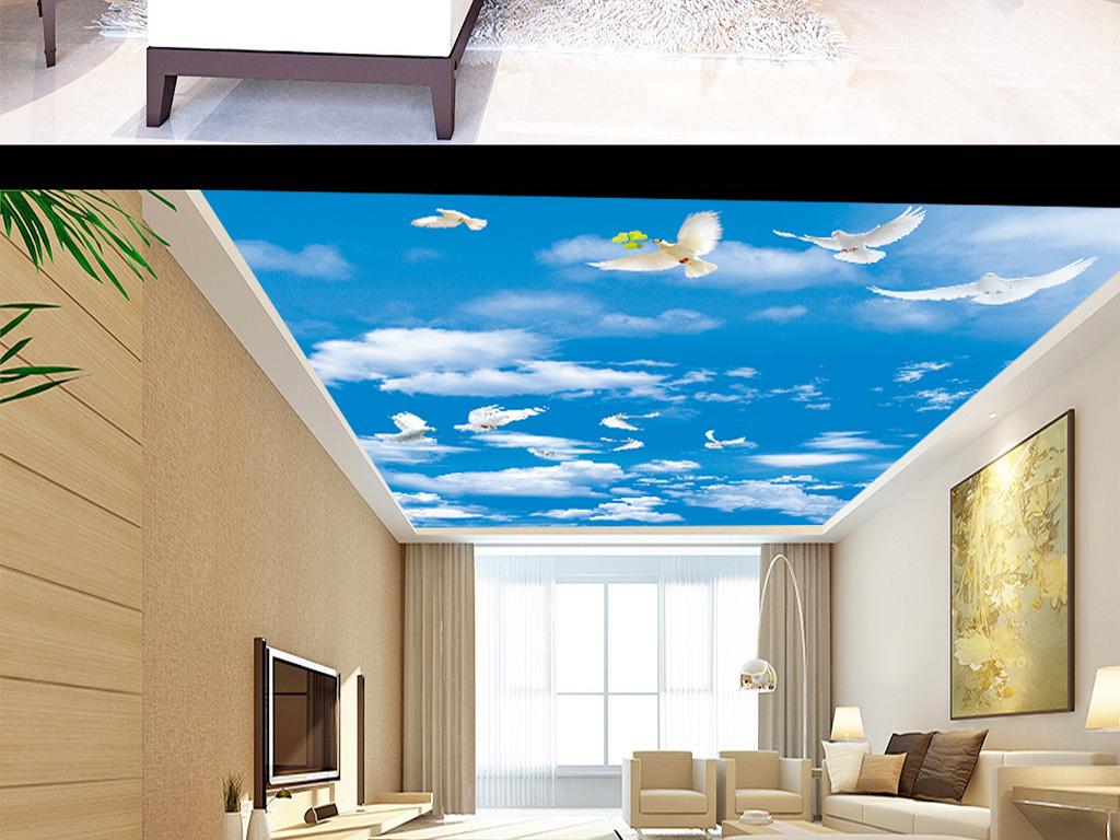 我图网提供精品流行蓝天白云天空飞翔的鸽子吊顶