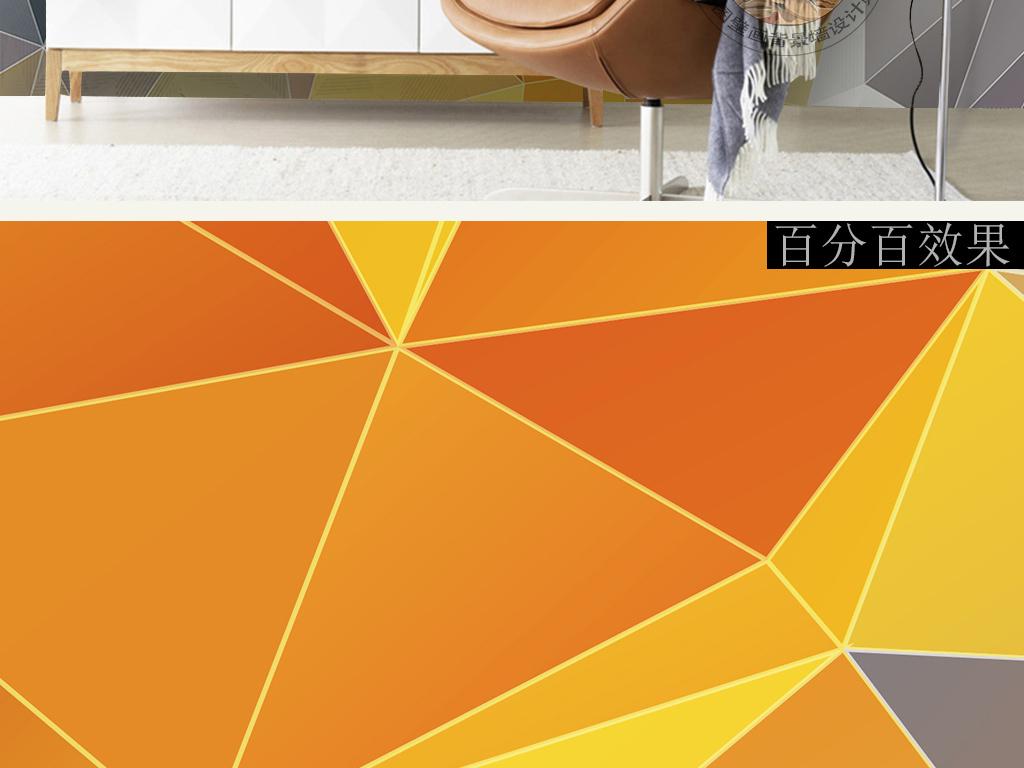 三角形几何图形手绘线条图案金色墙纸