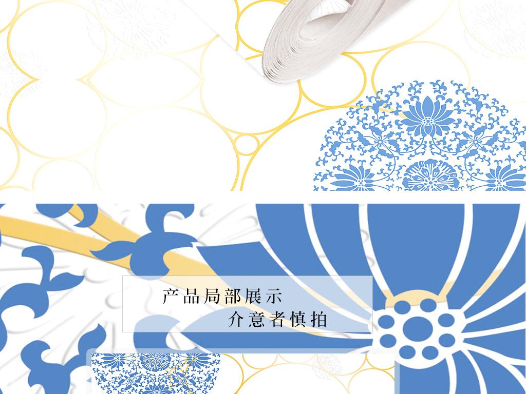 清爽简约几何拼接花朵室内装饰画壁纸