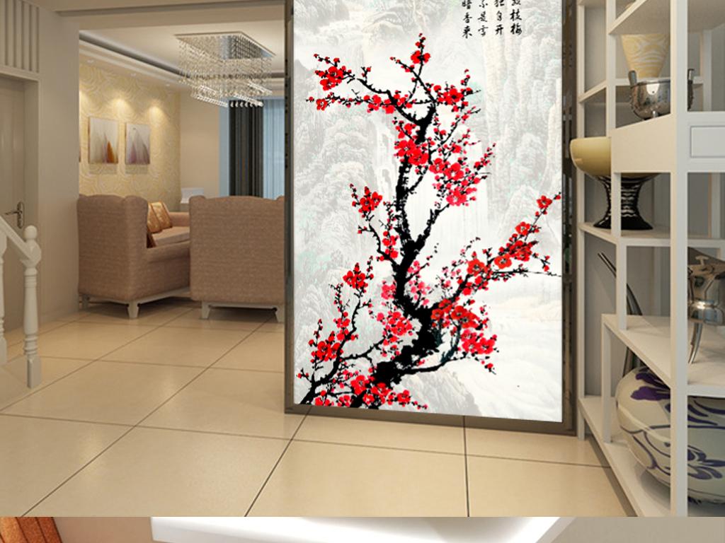 中式梅花山水玄关过道背景墙装饰画图片