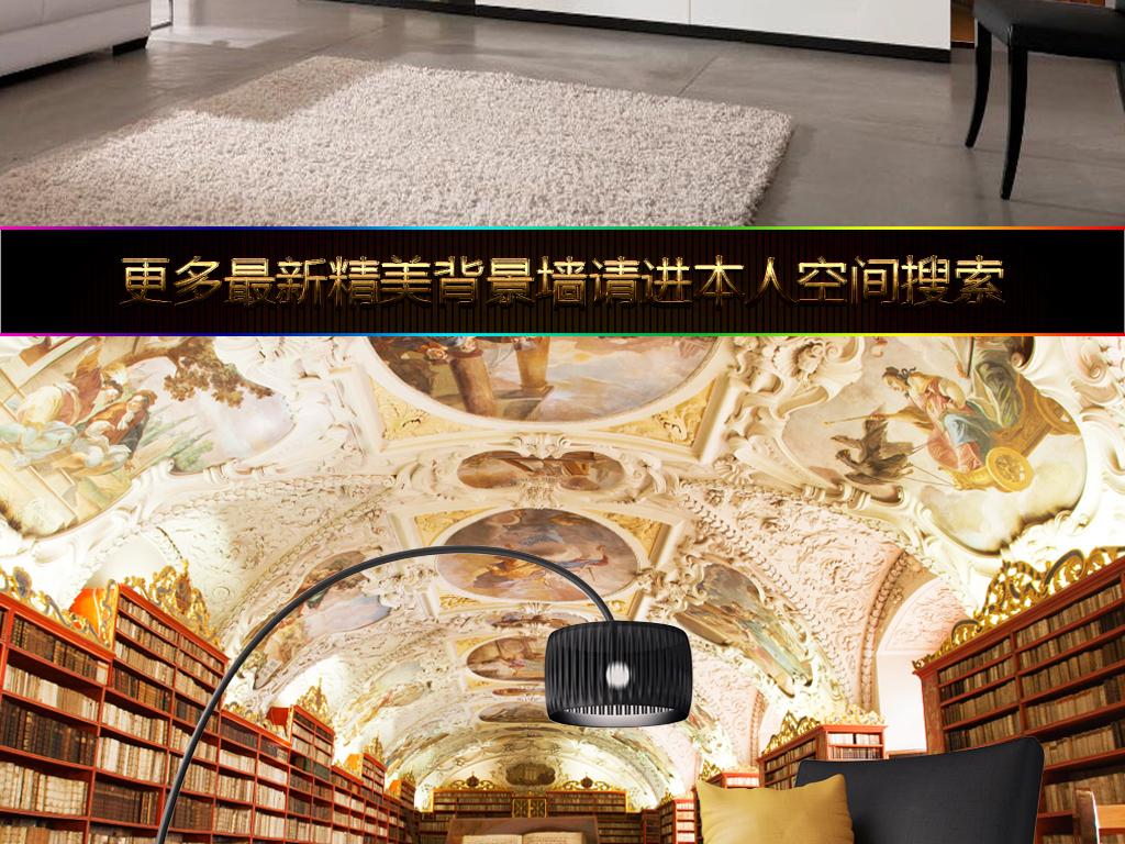 背景墙 电视背景墙 欧式电视背景墙 > 3d立体欧式复古欧式建筑图书馆