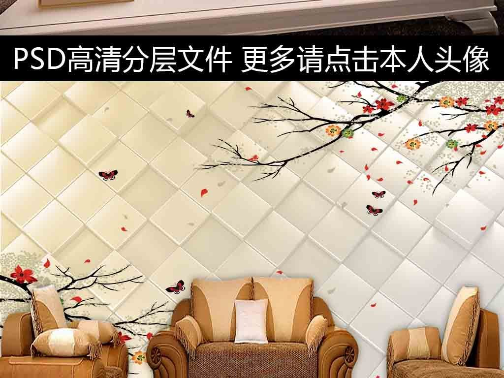 3d方块手绘梅花电视背景墙