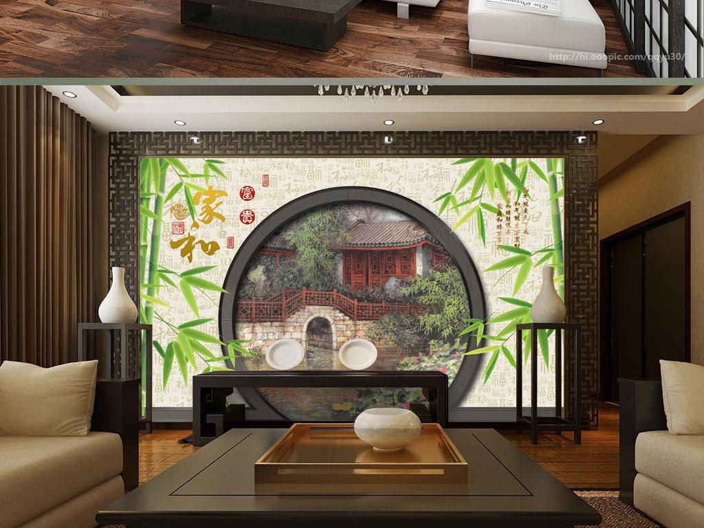 月亮门电视背景墙图片玻璃电视背景墙图片3d电视背景