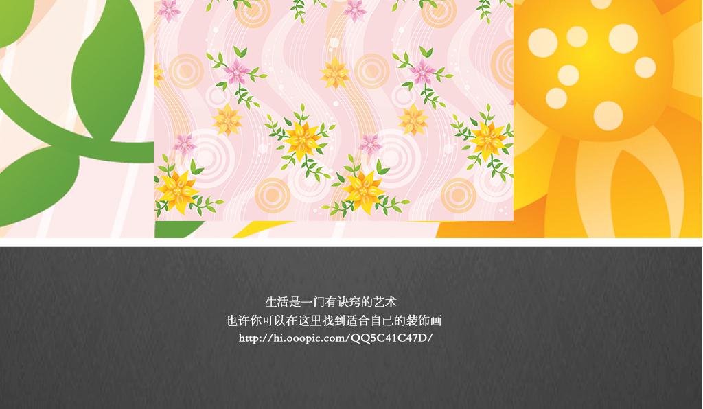 唯美清新可爱手绘花朵壁纸墙纸