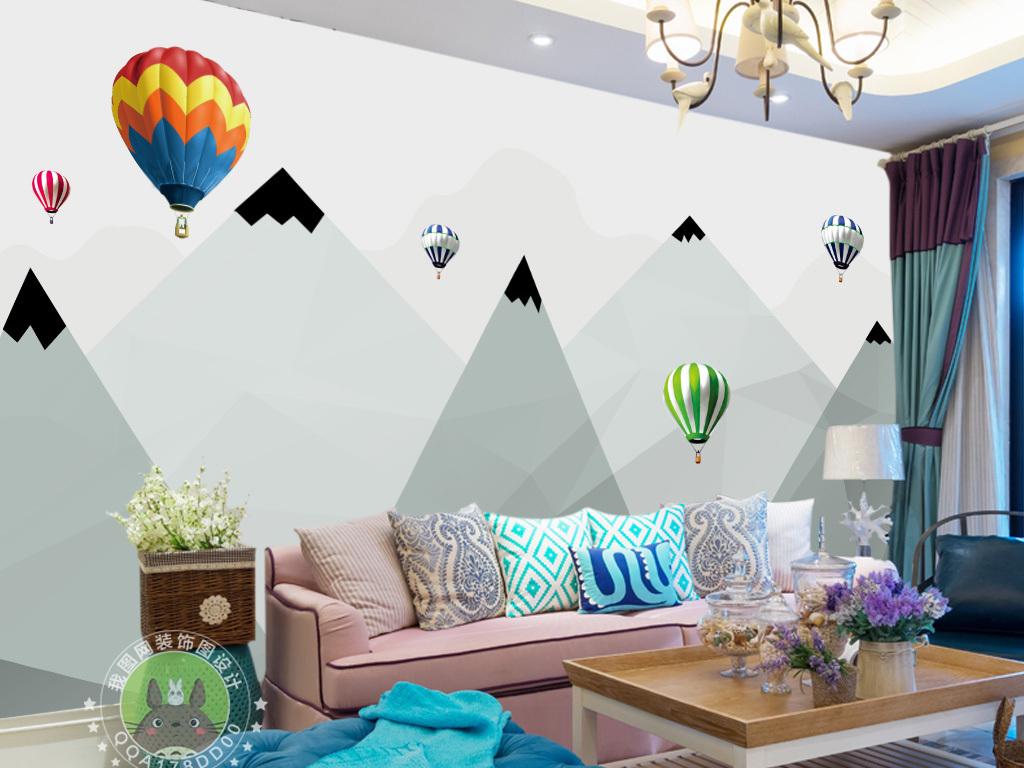 北欧简约热气球几何电视背景墙(图片编号:15539891)
