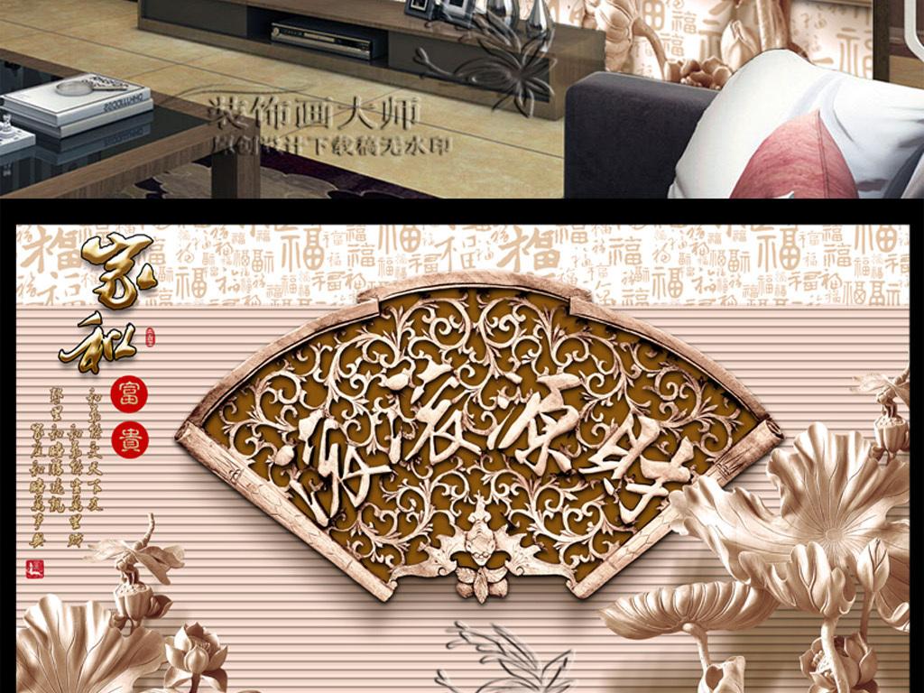 立体木雕3d背景墙电视墙壁画壁纸墙纸木雕花纹木雕中国结木雕图案