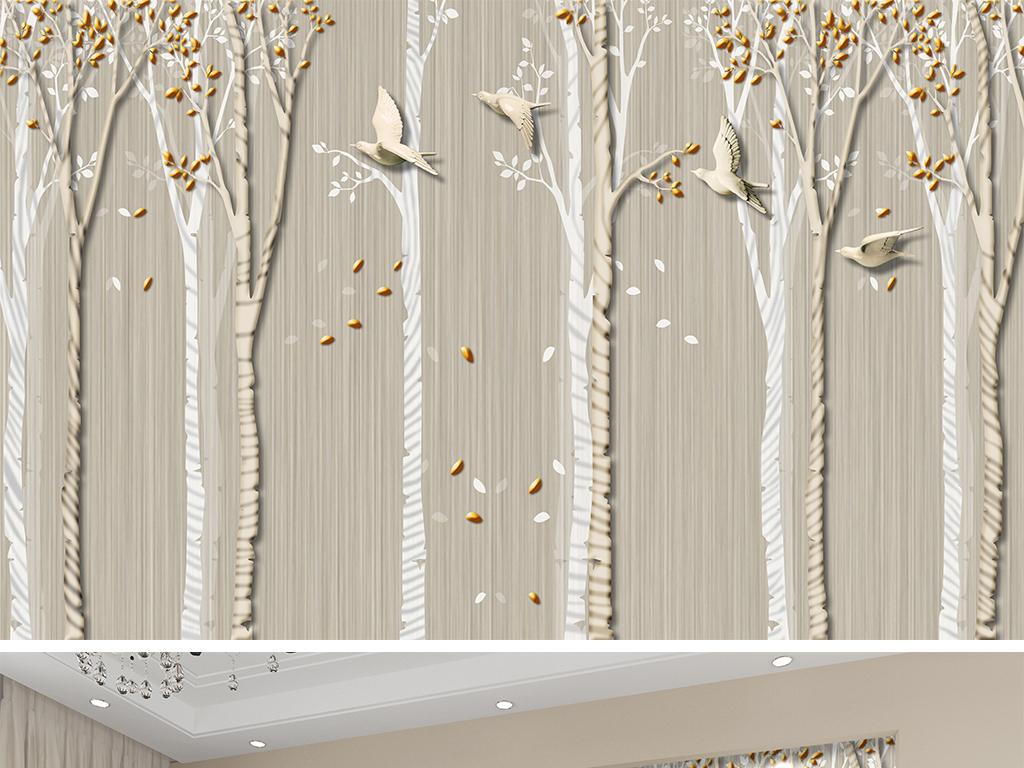 高清                                  壁画壁纸墙纸图片