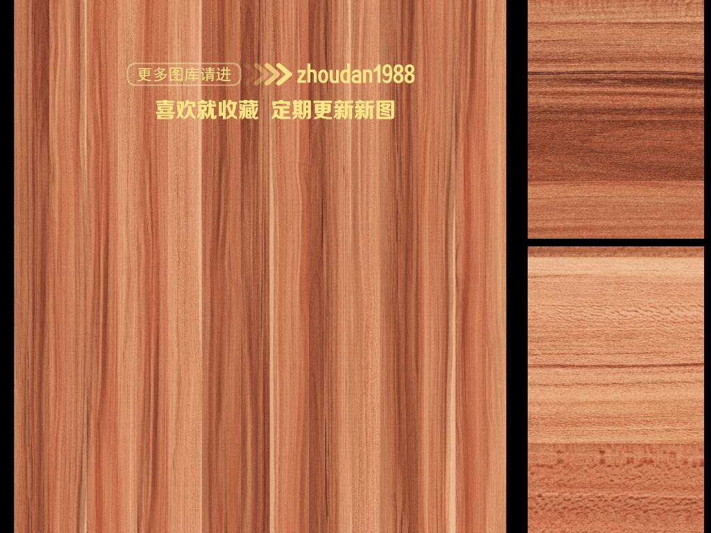 高清刺杨木木纹源文件