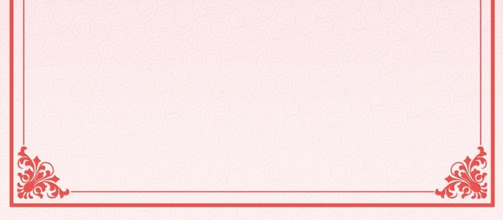 中秋节中秋佳节中秋中秋展板中秋团圆欢乐巨惠古典边框花纹背景红灯笼