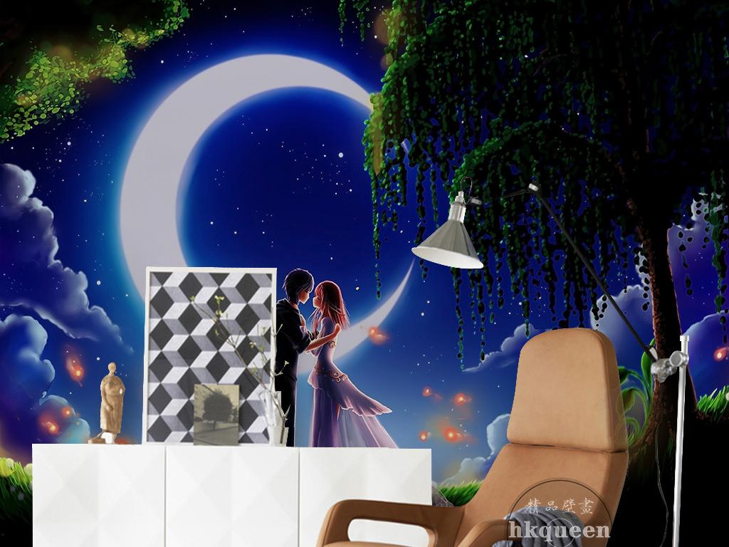 蓝色梦幻唯美星空月亮手绘情侣倒影背景墙