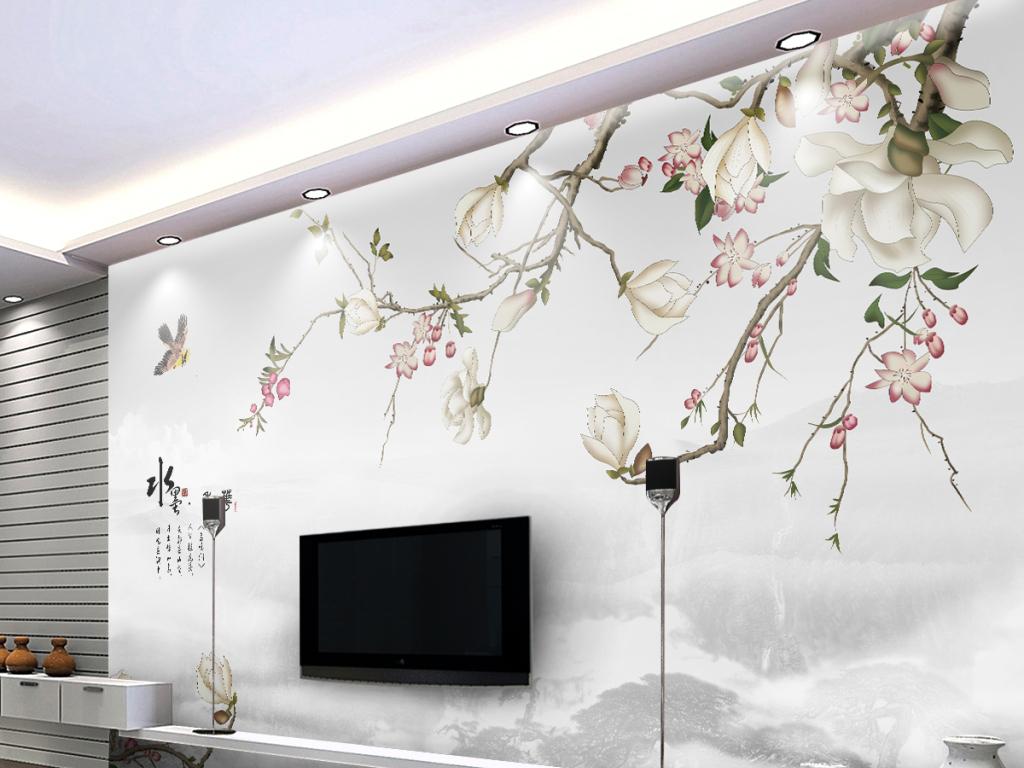 手绘玉兰花鸟中式电视背景墙