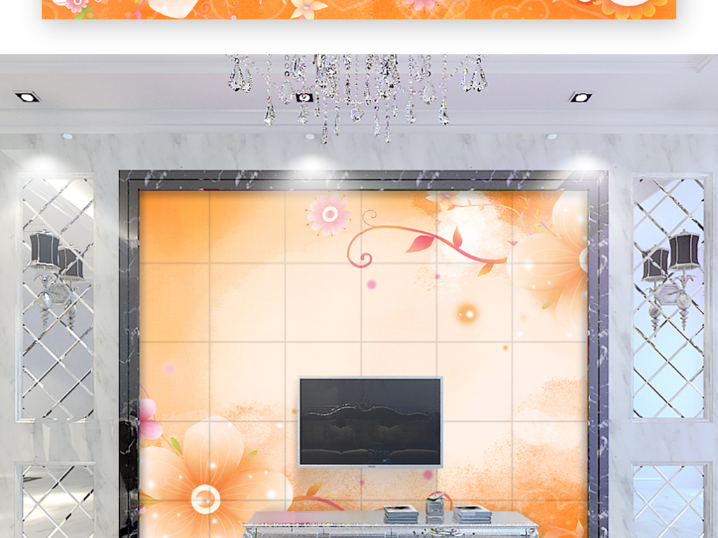 手绘水彩桔色花朵枝藤背景墙