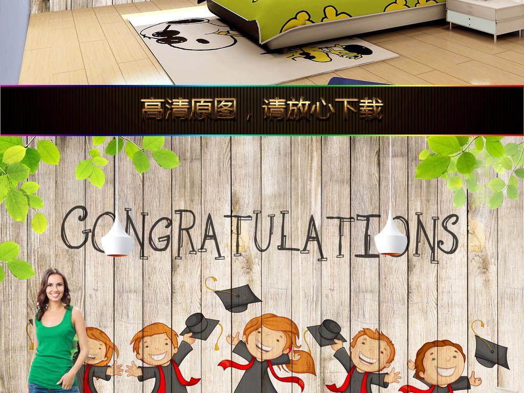 3d立体卡通手绘木板树叶儿童房背景墙