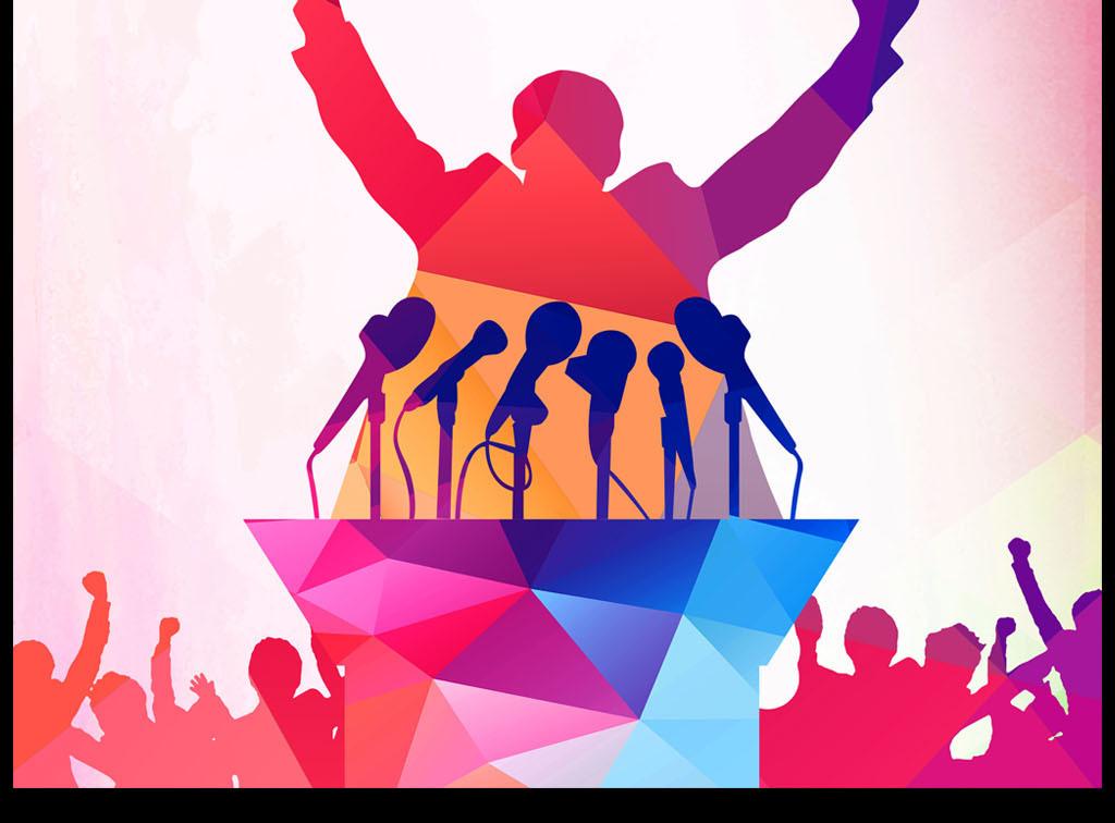 学院校园演讲比赛活动宣传海报图片