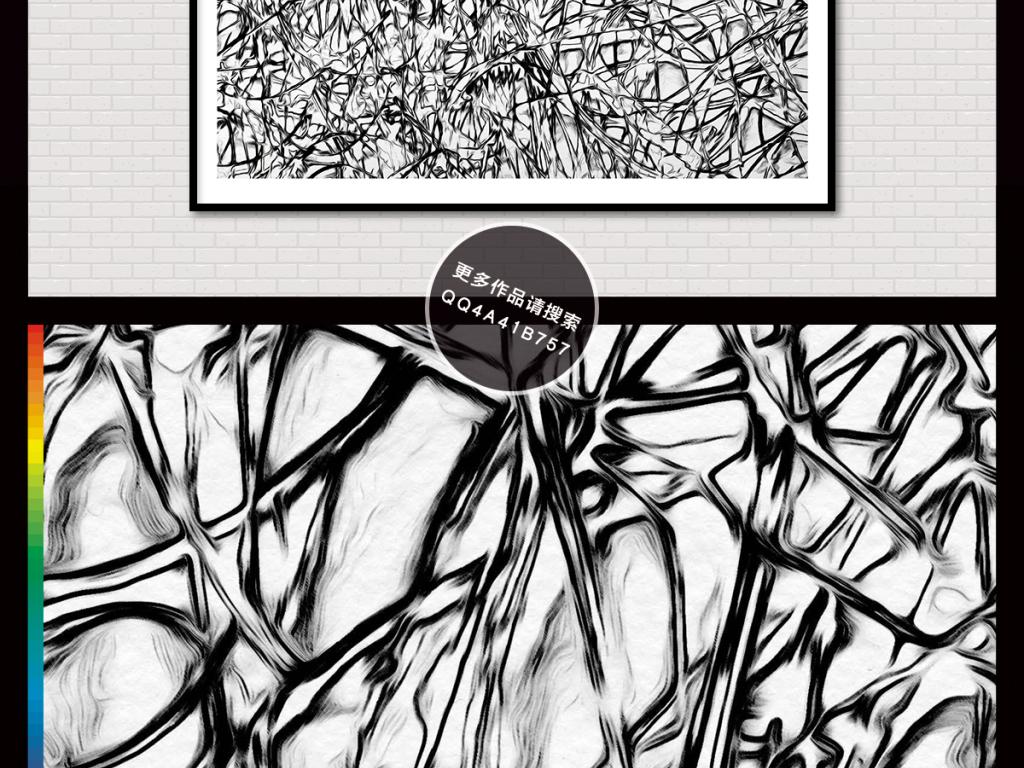 美克美家抽象手绘画芯挂画欧式美式欧美复古线条乡村田园