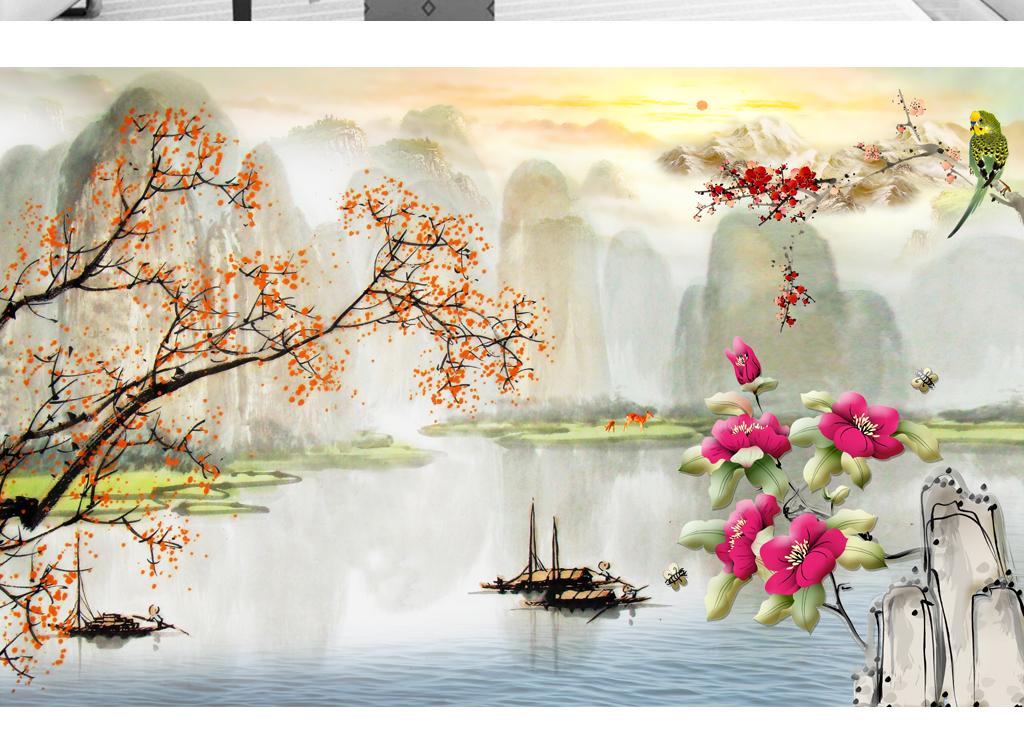 背景墙 电视背景墙 手绘电视背景墙 > 中国风水墨山水花鸟背景墙