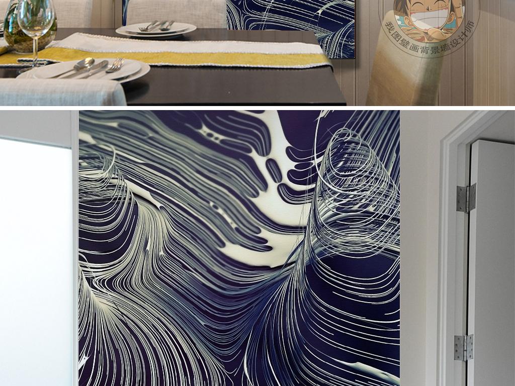 蓝色底纹抽象绘画简单图案手绘山川河流挂画
