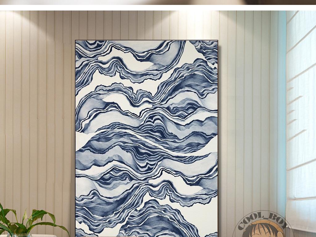 蓝色水彩抽象绘画简单图案新中式意境装饰画