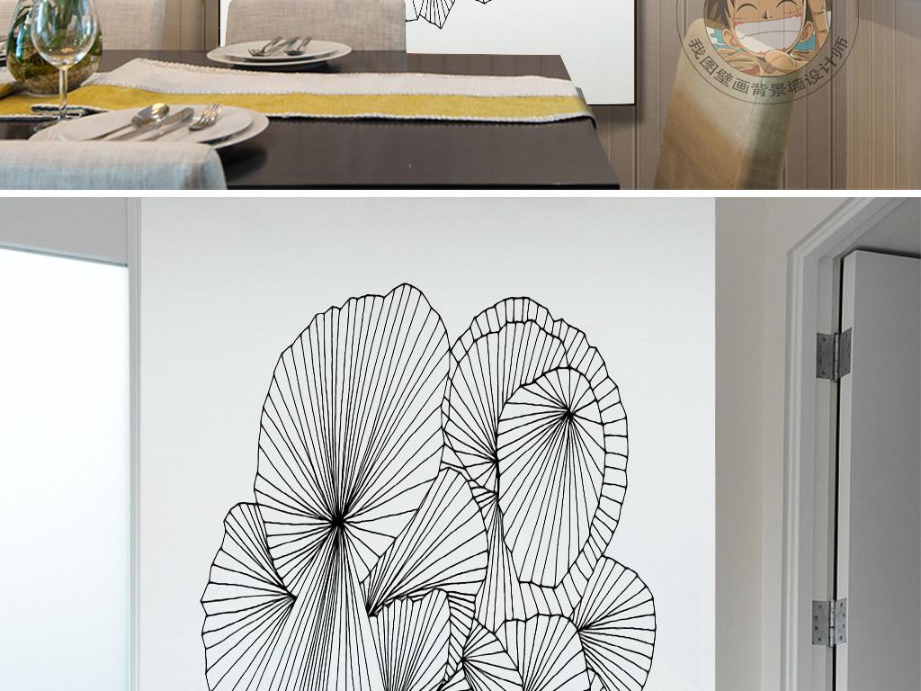 手绘几何线条简单图案留白新中式简约装饰画