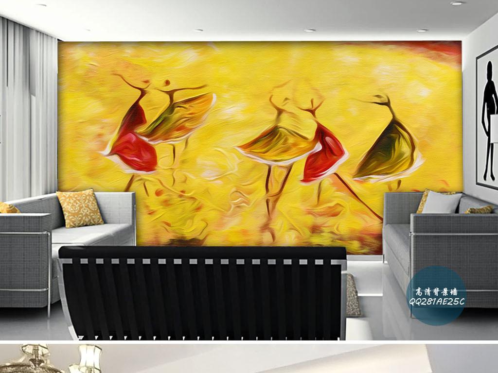 舞蹈芭蕾舞跳舞的人印象派欧式唯美背景墙画