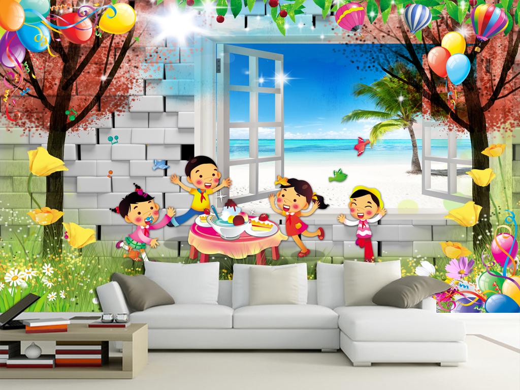 3d儿童房壁画立体卡通小孩