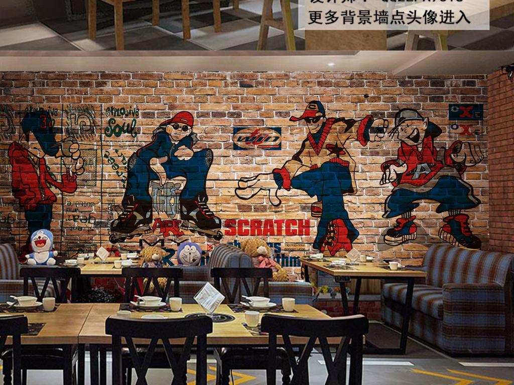 欧式涂鸦艺术背景墙壁画酒吧背景墙砖墙沙发背景墙